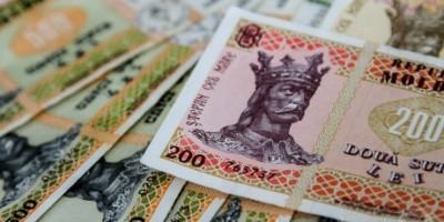 big-bancnote-modernizate-de-1-10-20-50-100-200-si-500-de-lei-in-circulatie-incepand-cu-12-octombrie