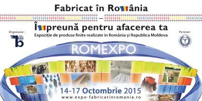 fabricat_in_romania_header