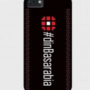 Husa Spartphone - dinBasarabia oficial