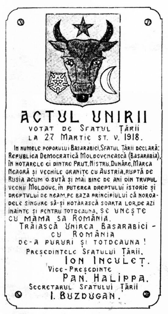 Actul Unirii Basarabiei cu Țara 1918
