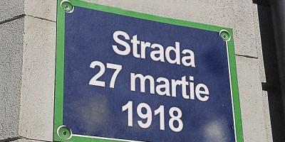 strada 27 martie 1918